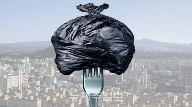 제주시 음식물쓰레기 처리대란 또 '일촉즉발'