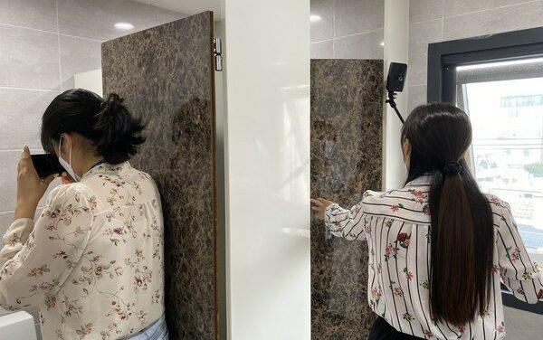 서귀포시, 공중화장실 '몰카' 집중점검